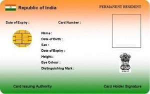 aadhar-card-status-by-name