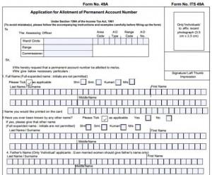 download-PAN-Card-nsdl-application-form