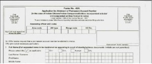 pan-card-correction-form